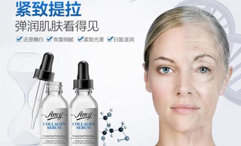 amy安美化妆品加盟