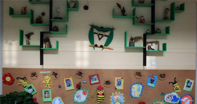 幸福泉幼儿园加盟