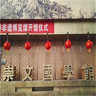 崇文国学馆