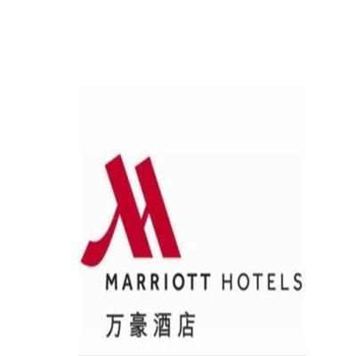 萬豪國際酒店