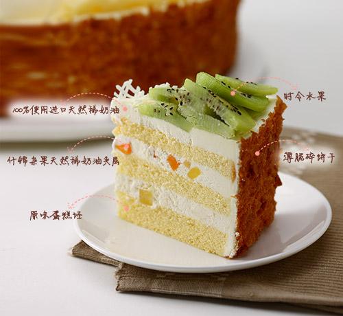 味多美蛋糕店