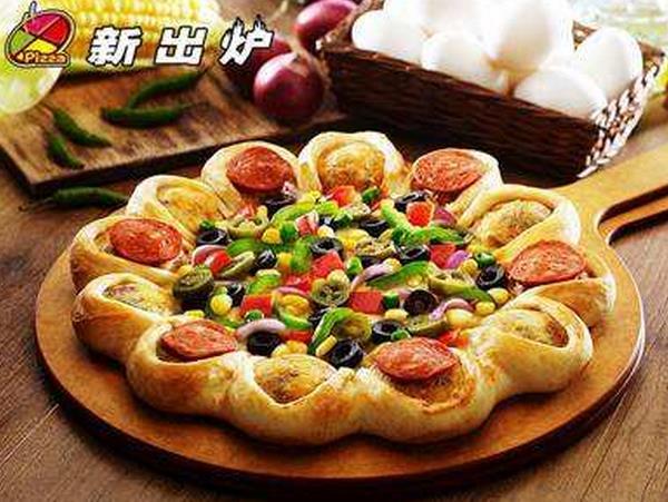 新出爐披薩