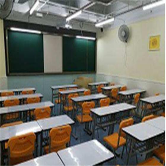 卓越教育辅导中心