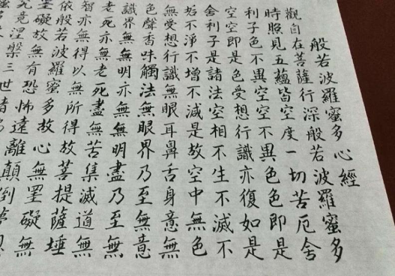 田永耕書法教育加盟