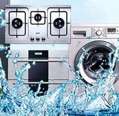 潔立方家電清洗