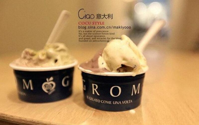 grom冰激淋加盟