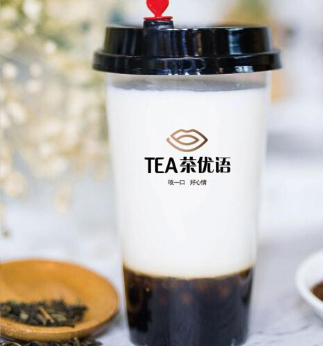 茶优语奶茶