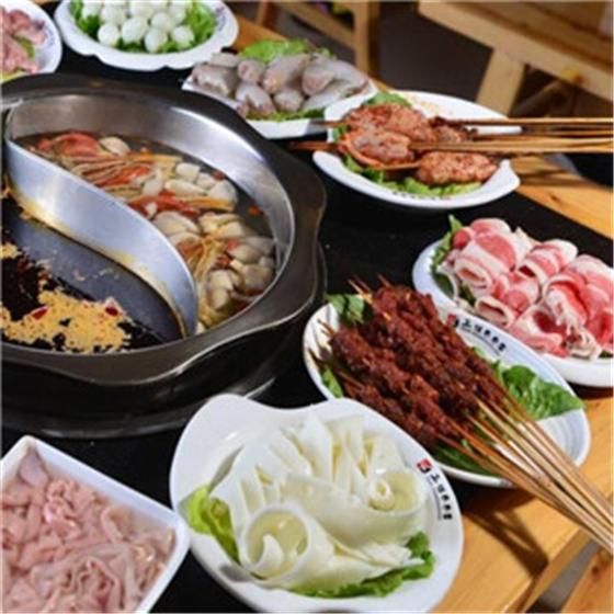 辣司令重慶火鍋