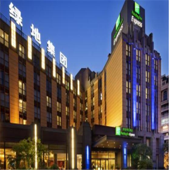 智選假日酒店