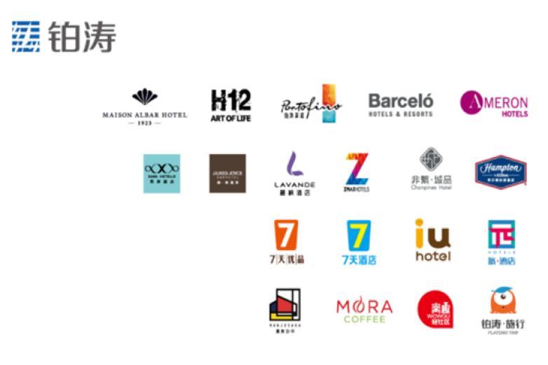 铂涛酒店集团加盟
