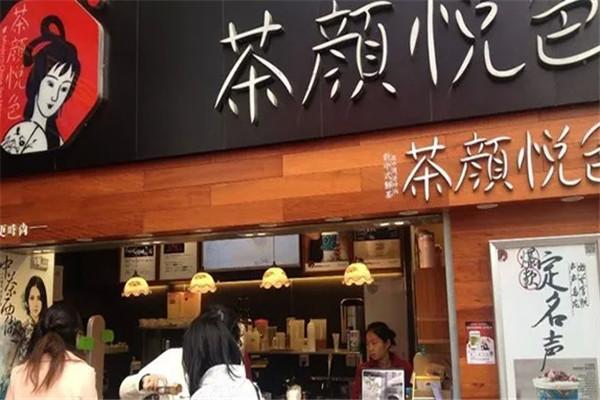 茶颜悦色奶茶店加盟