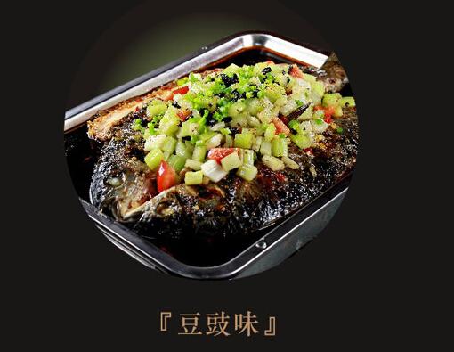 辣故事烤鱼品牌