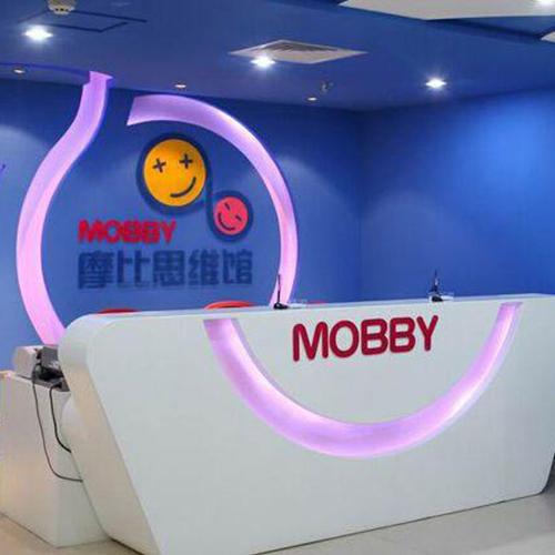 摩比思維館