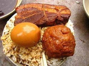 聖美味甏肉干飯