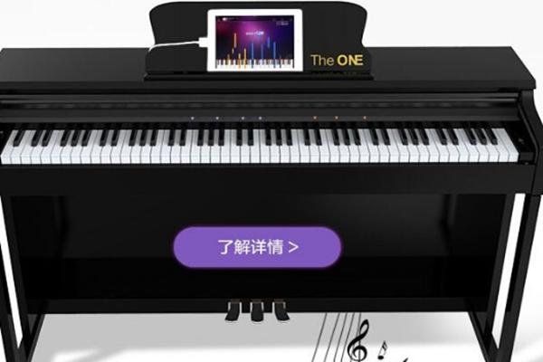 theone智能钢琴加盟