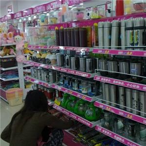 淘淘乐9.9元店