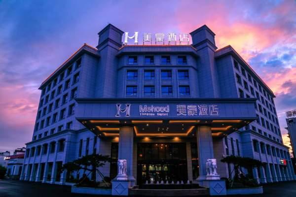 美豪酒店品牌