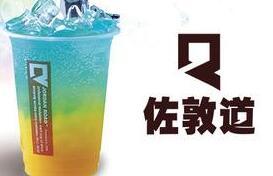 佐敦道奶茶品牌