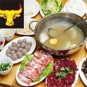 牛魔王牛肉火鍋