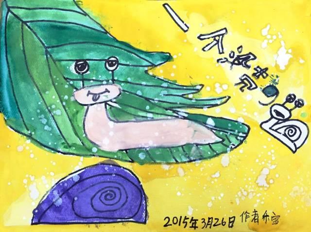 彩翼儿童美术教育
