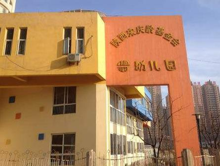 西安幼兒園