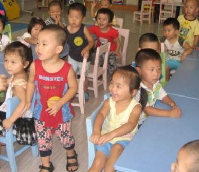 紅纓幼兒園