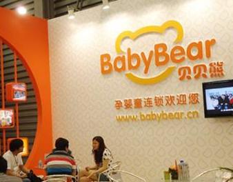 贝贝熊母婴