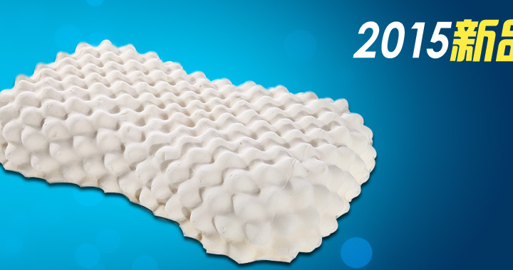 latex乳胶枕头加盟