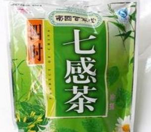 百草堂凉茶