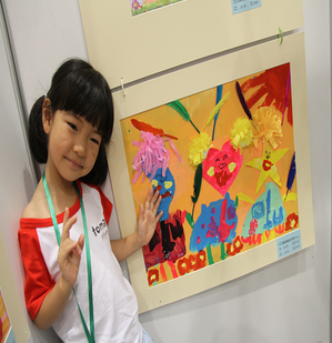 茄田美术中心品牌
