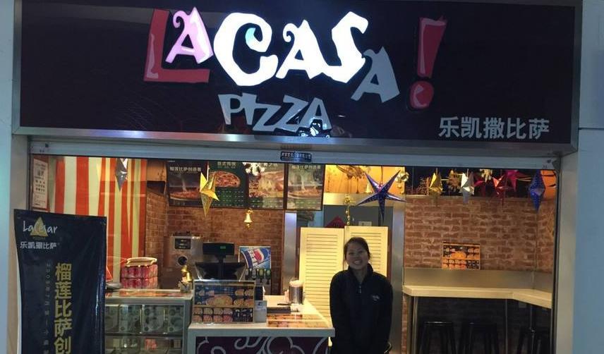 樂凱薩披薩加盟