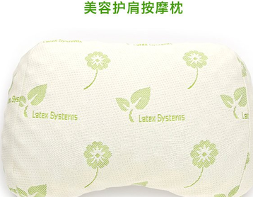 latex乳胶枕头