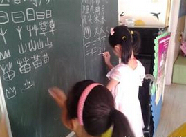 燕郊托管班教育