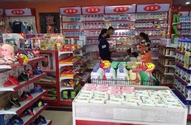 鑫聚婴奶粉专卖店