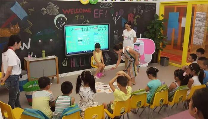 惠眾教育加盟