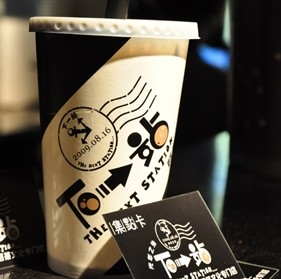 下一站奶茶品牌