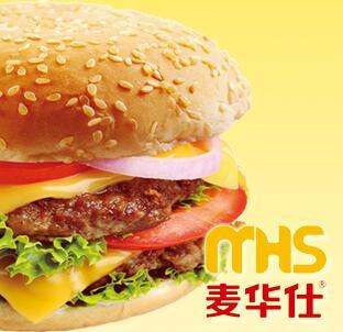 麦华仕汉堡品牌
