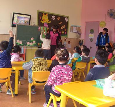 雅思貝爾幼兒園