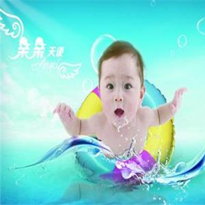 亲亲天使婴儿游泳馆品牌